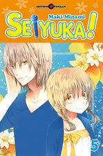 Seiyuka 5 Manga