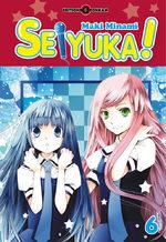 Seiyuka 6 Manga