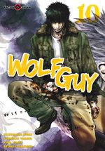 Wolf Guy 10