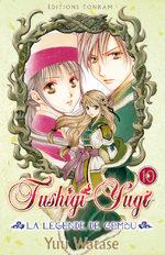 Fushigi Yûgi - La Légende de Gembu 10 Manga