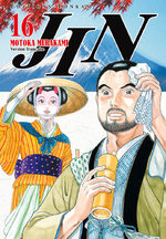 Jin 16 Manga