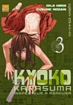 Kyoko Karasuma, Inspecteur à Asakusa 3