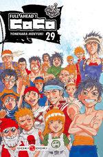 Full Ahead ! Coco T.29 Manga