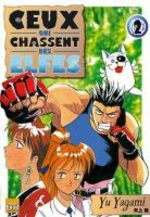 Ceux qui Chassent des Elfes ! 2 Manga