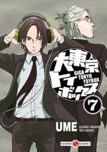 Giga Tokyo Toybox T.7 Manga