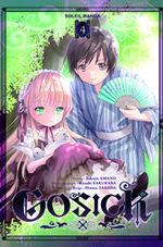 Gosick 4 Manga