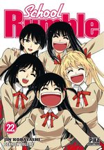 School Rumble # 22