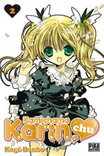 Kamichama Karin Chu 2 Manga
