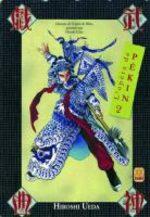 L'Opéra de Pekin # 2