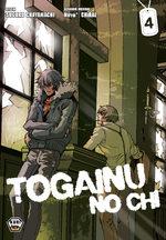 Togainu No Chi 4 Manga