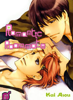Romantic Roommate 1 Manga