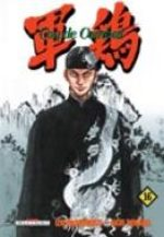 Coq de Combat 16 Manga
