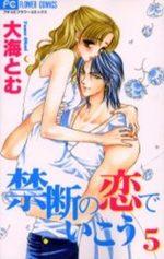 Midnight Wolf 5 Manga