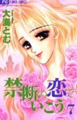 Midnight Wolf 7 Manga
