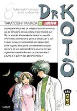 Dr Koto 21 Manga