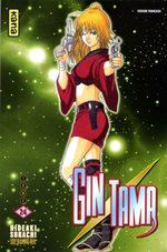 Gintama # 24