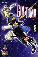 Gintama # 25