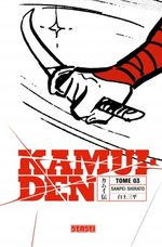 Kamui Den 3 Manga