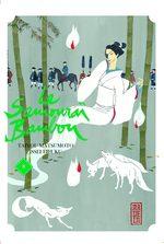 Le samouraï bambou 8 Manga