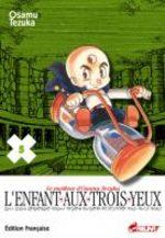 L'Enfant aux Trois Yeux 5 Manga
