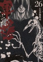 Coq de Combat 26 Manga
