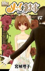 Mei's Butler 17 Manga