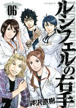 La Main droite de Lucifer 6 Manga