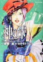 Les Gouttes de Dieu 31 Manga