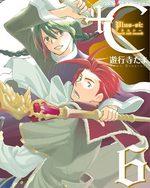 + C Sword and Cornett 6 Manga