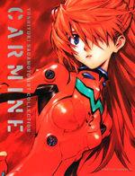 Neon Genesis Evangelion - Carmine 1 Artbook