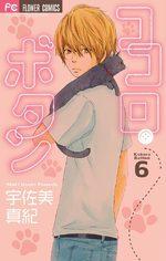 Kokoro Button 6 Manga