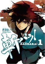 Zanbara! 1 Manga