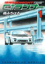 Wangan Midnight - C1 Runner 1 Manga