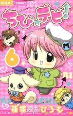 Chibi Devi!  6 Manga