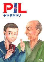 PIL 1 Manga