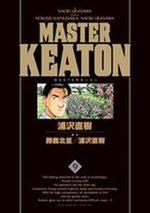 Master Keaton 9