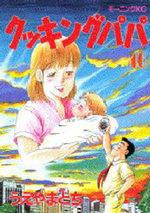 Cooking Papa 46 Manga