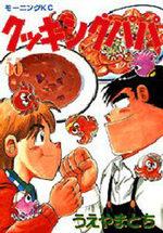 Cooking Papa 55 Manga