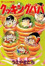 Cooking Papa 56 Manga