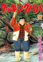 Cooking Papa 97 Manga