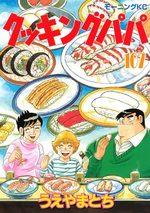 Cooking Papa 107 Manga