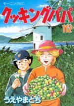 Cooking Papa 112 Manga