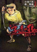 Soshite - Kotsuzure Ôkami - Shikaku no ko 4 Manga