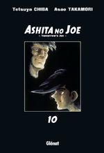 Ashita no Joe 10
