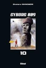 Cyborg 009 # 10