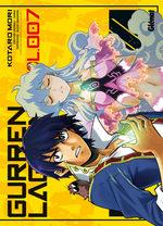Gurren Lagann T.7 Manga