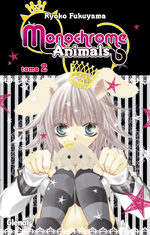 Monochrome Animals 2 Manga