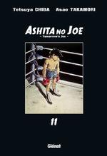 Ashita no Joe 11