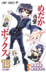 Medaka-Box 13 Manga