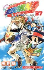 Reborn! 37 Manga